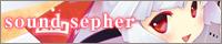 ss_banner4.jpg